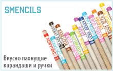 карандаши оптом