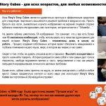 Rory's Story Cubes - ассоциативное мышление-page-001
