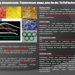 YYF_Breakpads-page-001