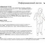 YoYo-Guide-page-001