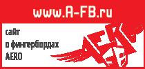 AERO Fingerboard